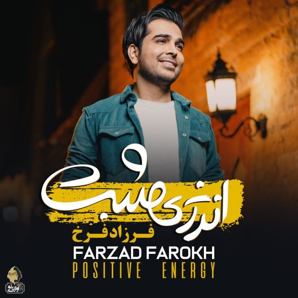 Farzad Farokh - Ey Jan