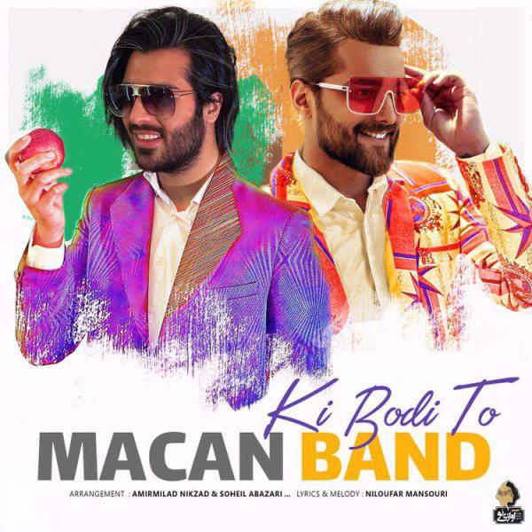 Macan Band - Ki Boodi To