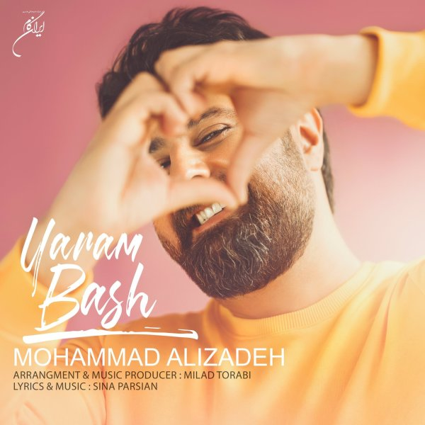 Mohammad Alizadeh - Yaram Bash