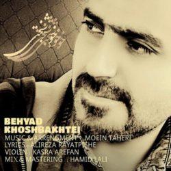 Behyad - Khoshbakhti