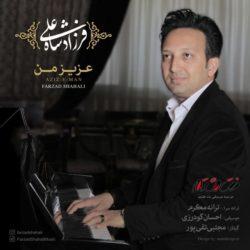 Farzad Shahali - Azize Man