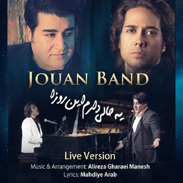 Jouan Band - Ye Hali Daram In Rooza ( Live Version )