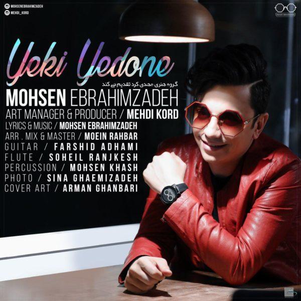 Mohsen Ebrahimzadeh - Yeki Yedoone