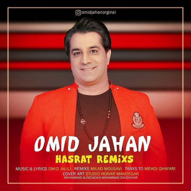 Omid Jahan - Hasrat ( Milad Mousavi Remix )