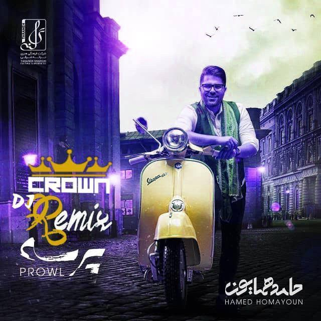 Hamed Homayoun - Parseh ( Dj Crown Remix )