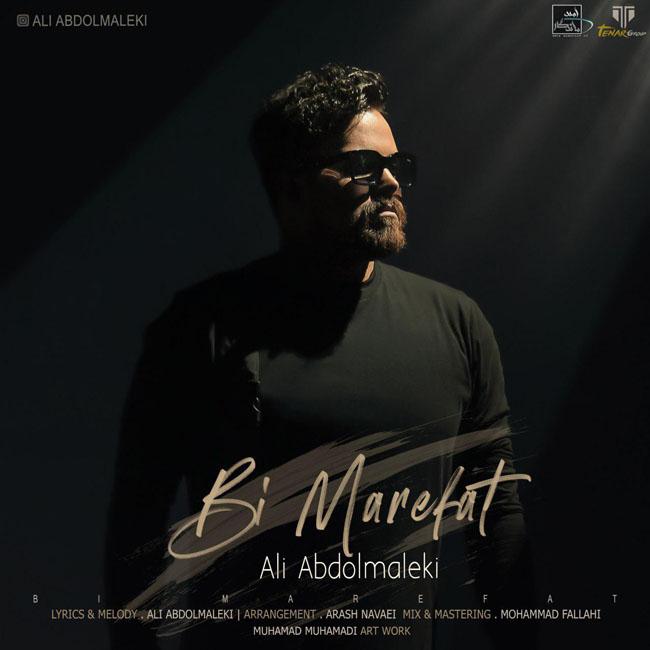 Ali Abdolmaleki - Bi Marefat