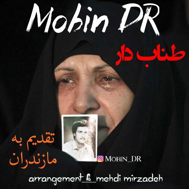 Mobin DR - Tanabe Dar