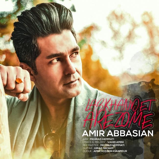 Amir Abbasian - Labkhandet Arezoome