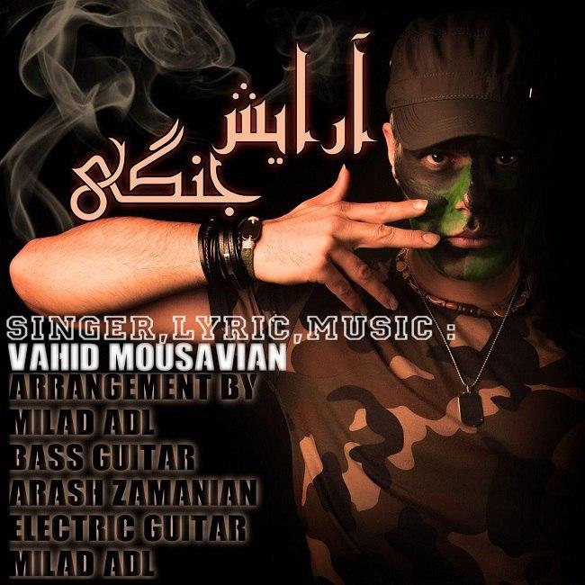 Vahid Mousavian - Arayeshe Jangi