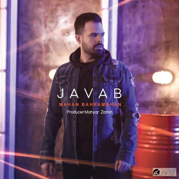 Mahan Bahram Khan - Javab
