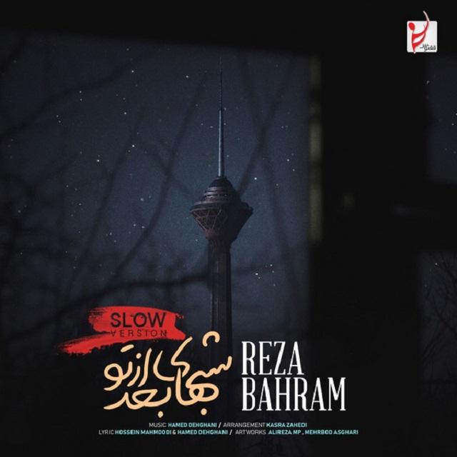 Reza Bahram - Shabhaye Bad Az To ( Slow Version )