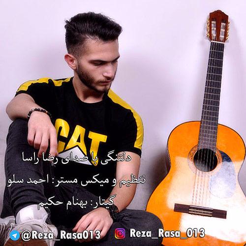 Reza Rasa - Deltangi