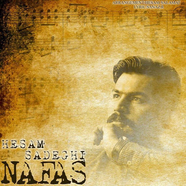Hesam Sadeghi - Nafas