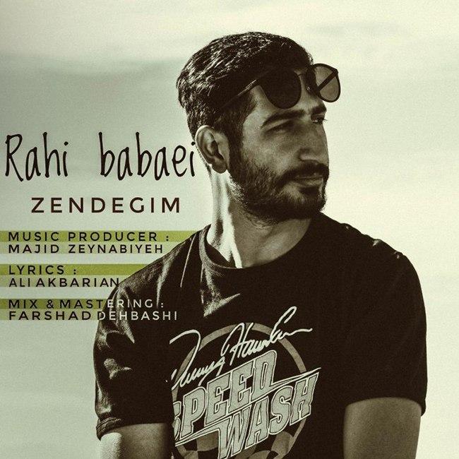 Rahi Babaei - Zendegim