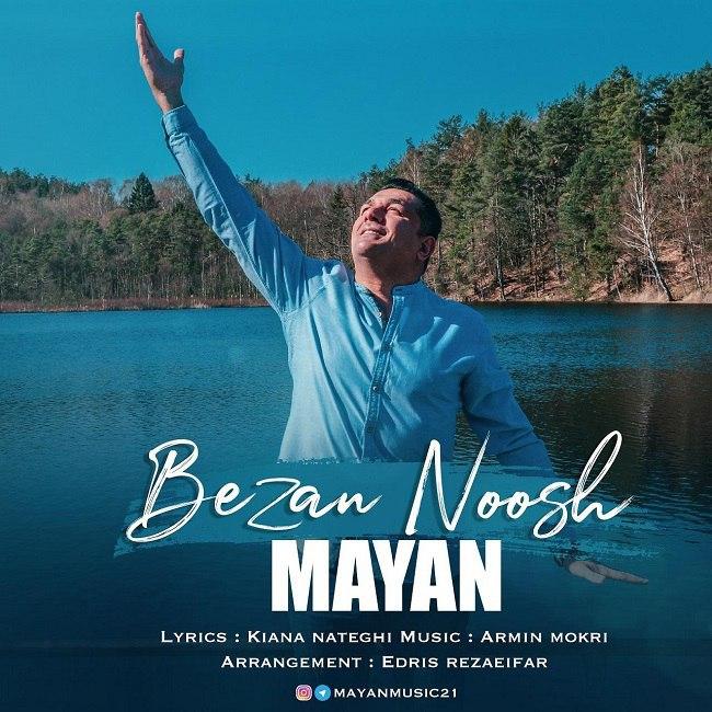 Mayan - Bezan Noosh