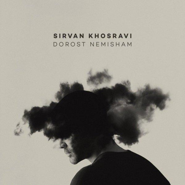 Sirvan Khosravi - Dorost Nemisham