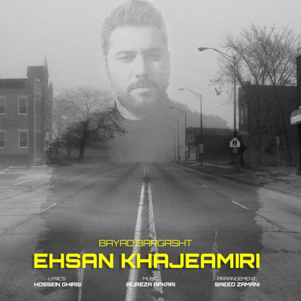 Ehsan Khajehamiri - Bayad Bargasht