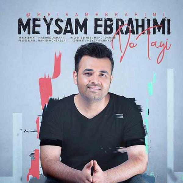 Meysam Ebrahimi - Dotaei