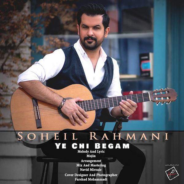 Soheil Rahmani - Ye Chi Begam