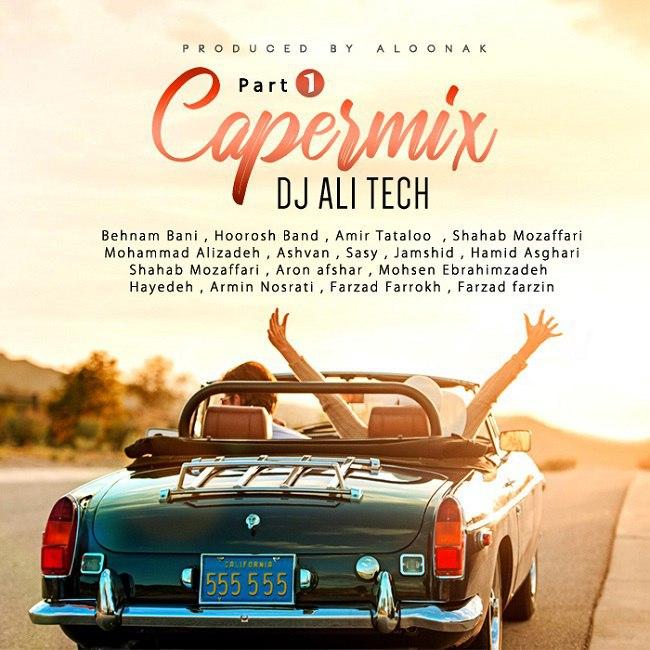 Dj Ali Tech - Caper Mix ( Part 1 )