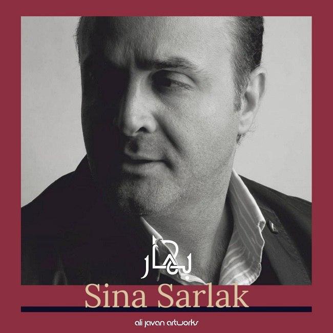 Sina Sarlak - Bahar