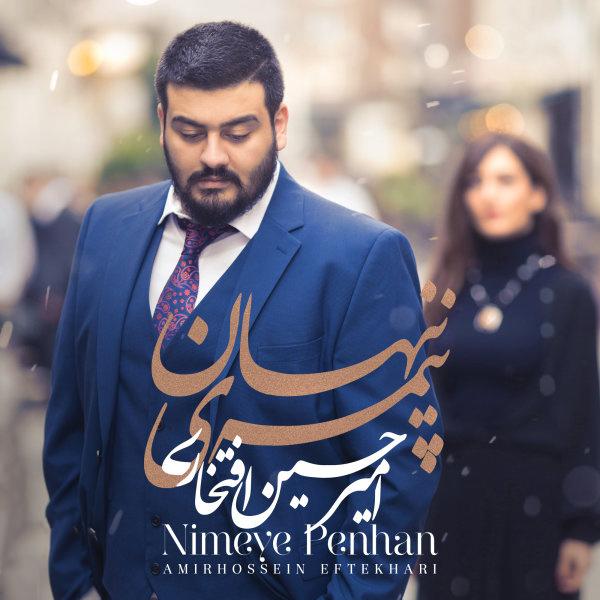 Amirhossein Eftekhari - Nimeye Penhan