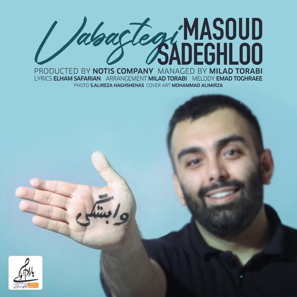 Masoud Sadeghloo - Vabastegi