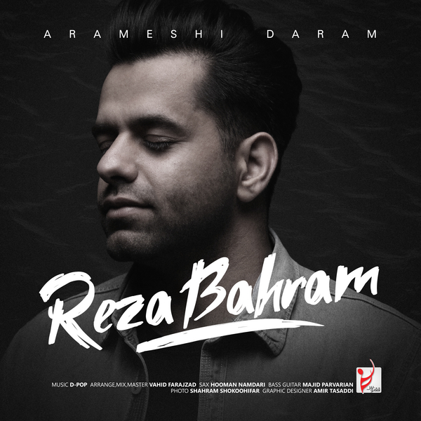 Reza Bahram - Arameshi Daram