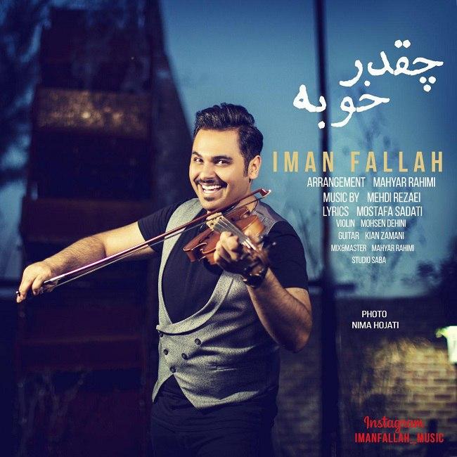 Iman Fallah - Cheghadr Khoobe