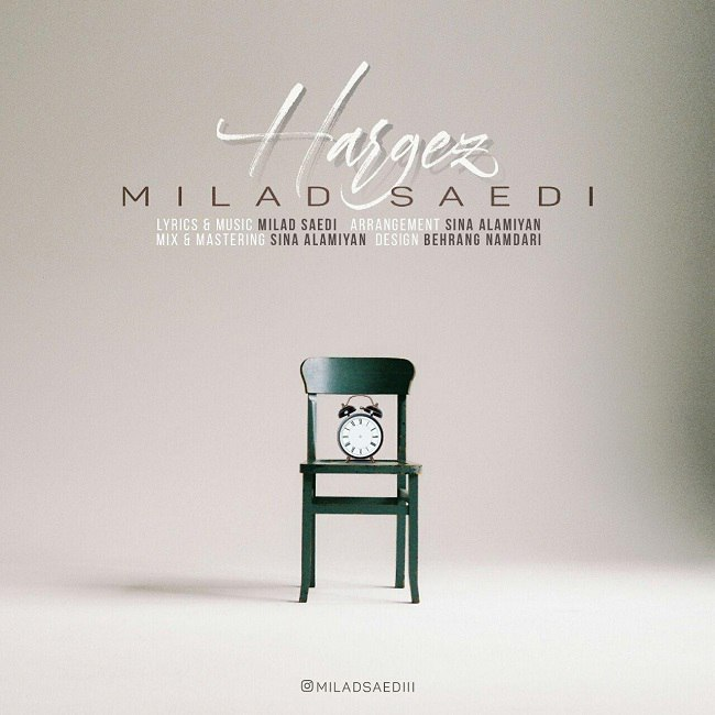 Milad Saedi - Hargez
