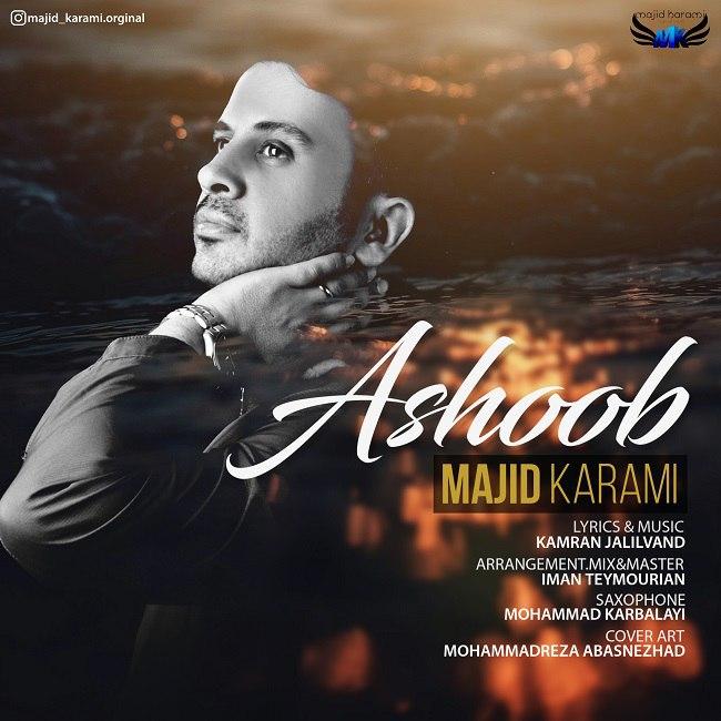 Majid Karami - Ashoob