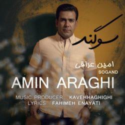 Amin Araghi - Sogand