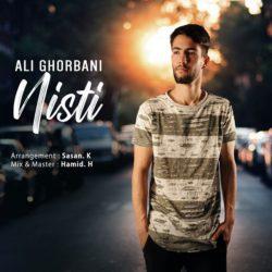 Ali Ghorbani - Nisti