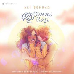 Ali Behrad - Divoone Bazi