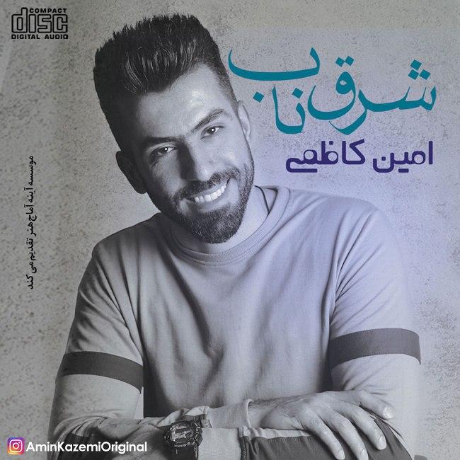 Amin Kazemi - Jadoo