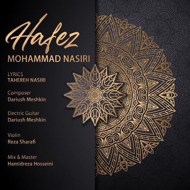 Mohammad Nasiri - Hafez