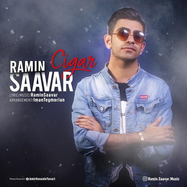 Ramin Saavar - Sigar