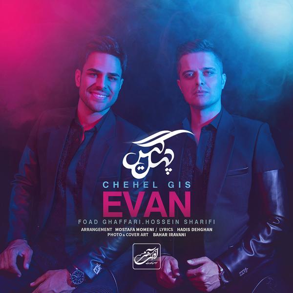 Evan Band - Chehel Gis