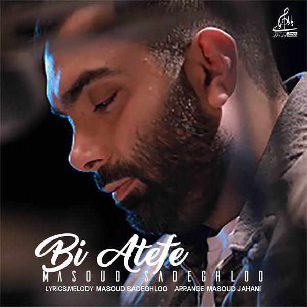 Masoud Sadeghloo - Bi Atefe