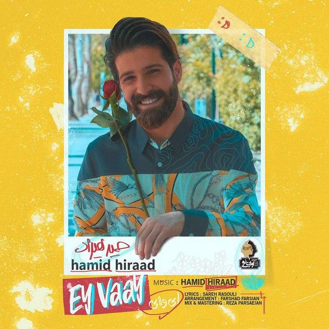 Hamid Hiraad - Ey Vaay