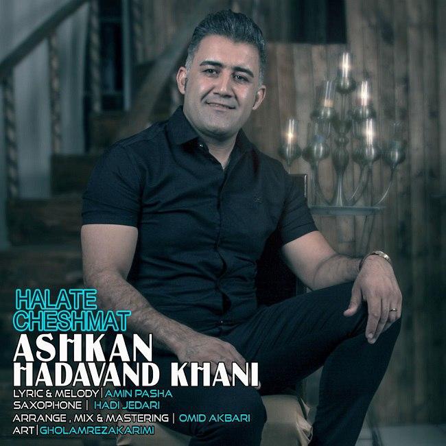Ashkan Hadavand Khani - Halate Cheshmat