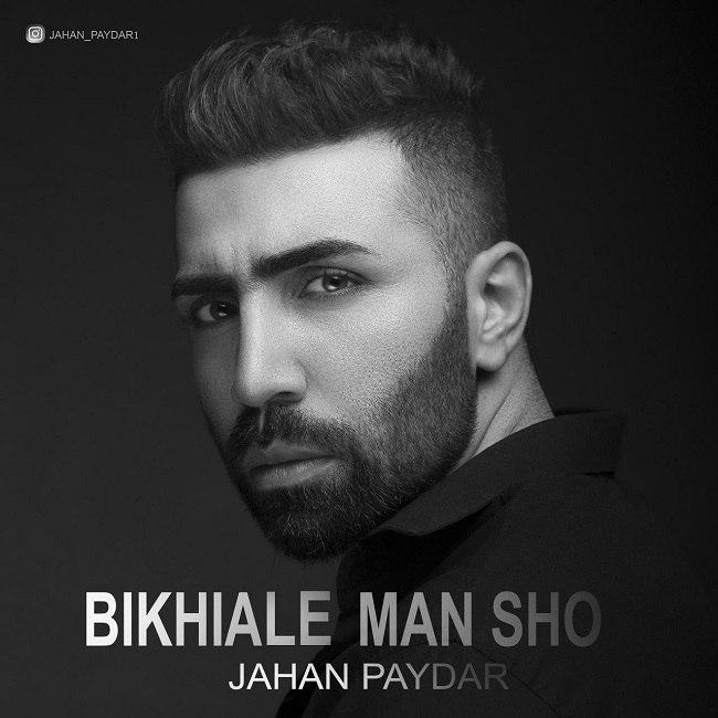 Jahan Paydar - Bikhiale Man Sho