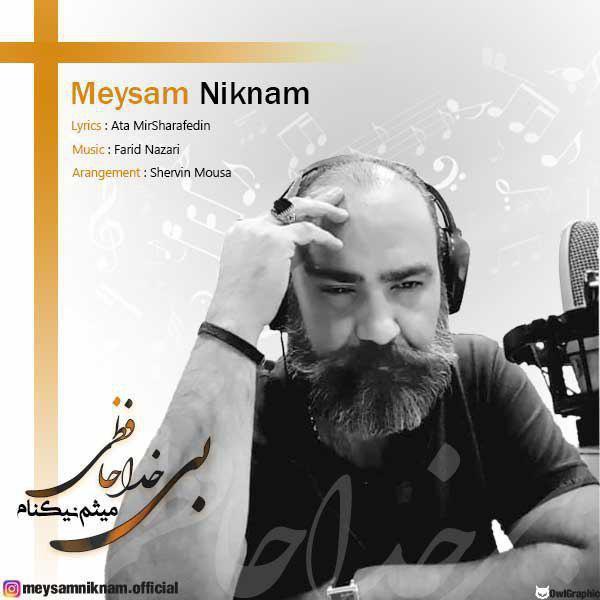 Meysam Niknam - Bi Khodahafezi