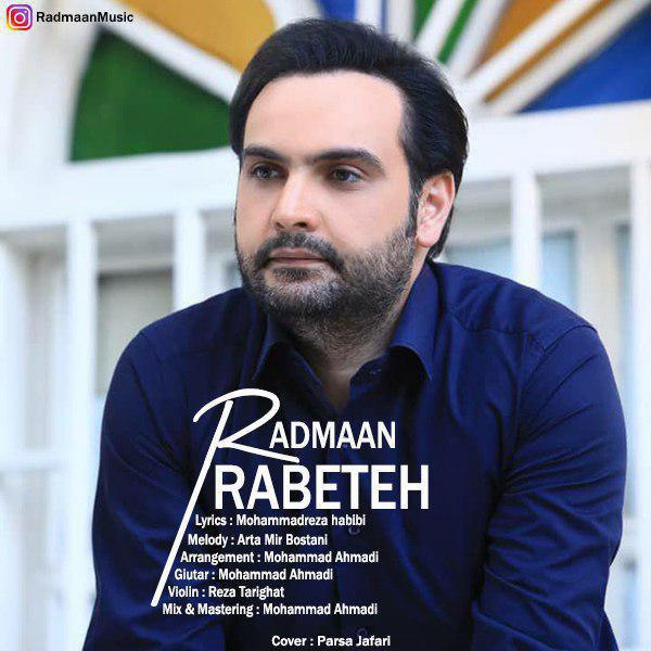 Radmaan - Rabeteh