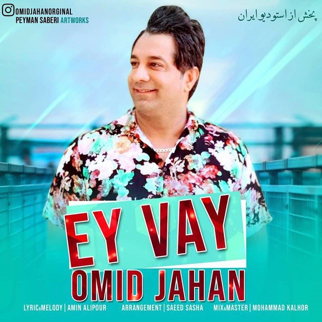 Omid Jahan - Ey Vay