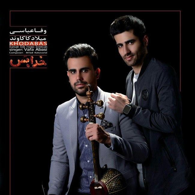 Vafa Abbasi - Ghahre To