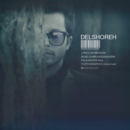 Sadegh Kazemi - Delshoore