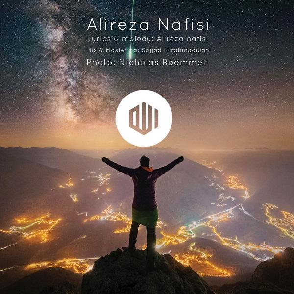 Alireza Nafisi - Be Name Khoda