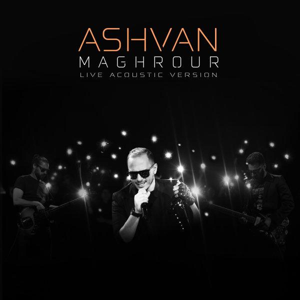 Ashvan - Maghrour ( Acoustic Version )