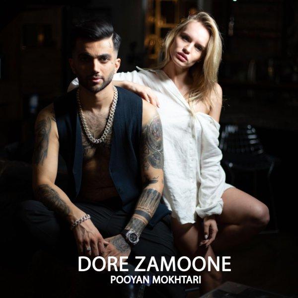 Pooyan Mokhtari - Dore Zamoone